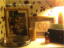 a corner of my house showing eight objects